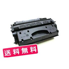 CANON キヤノン カートリッジCRG-320 CRG320 1本セット 送料無料 キャノン ( トナーカートリッジ320 ) Satera MF6780dw MF6880dw ( 汎用トナー )