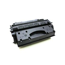 CANON キヤノン カートリッジCRG-320 CRG320 1本セット キャノン ( トナーカートリッジ320 ) Satera MF6780dw MF6880dw ( 汎用トナー )