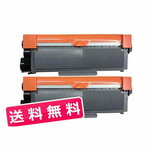 tn-28j tn28j ( トナー28J ) 互換トナーTN-28J ( 送料無料 2本セット) BR HL-L2365DW HL-L2360DN HL-L2320D DCP-L2520D DCP-L2540DW MFC-L2720DN MFC-2740DW FAX-L2700DN( 汎用トナー )
