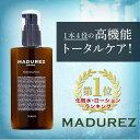 【1位獲得】メンズ化粧水 オールインワン 100ml(約3ヶ月分) 30代40代50代の男性向け MADUREZ(マドゥレス) メンズ化粧品 メンズコスメ アフターシェーブローション 顔用 スキンケア 老け顔 エイジングケア 美容液 乳液