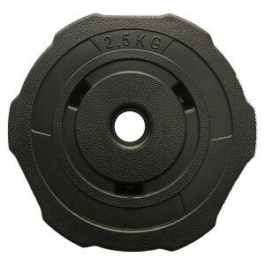 ダンベルプレート 最新UXモデル STEADY ダンベル専用 2.5kg 2枚セット ダンベル [1年保証] STEADY (ステディ) ST130-2500 バーベル 可変式 鉄アレイ アジャスタブル シャフト 筋トレ