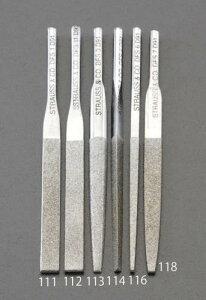 エスコ (ESCO) 4.8x1.6x85mm ダイヤモンド鑢(平・ショート/#200) EA826VM-112