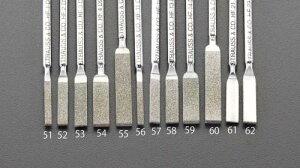エスコ (ESCO) 4.2x1.1x50mm ダイヤモンド鑢(平・ショート/#200) EA826VM-53