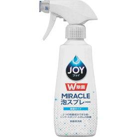 P&G ジョイ W除菌  ミラクル泡スプレー 食器用洗剤 微香 本体 275mL ( 027535 ) P&Gジャパン(同)
