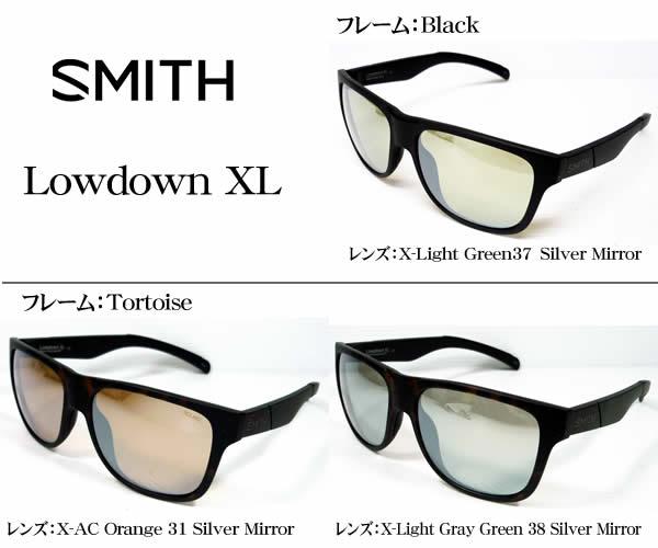 SMITH アクションポーラー ローダウンXL 偏光サングラス ACTION POLAR Lowdown XL シルバーミラー フィッシング・アウトドア・スポーツ