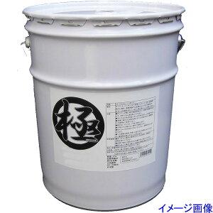 エンジンオイル 極 25w-60 SN レース用 100%化学合成油 20Lペール缶 日本製 (25w60)