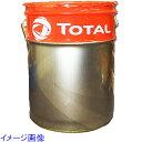 TOTAL トタル QUARTZクォーツ INEOイネオ FIRST ファースト 0W30 20Lペール缶