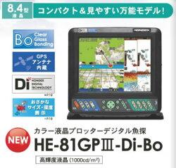 HE-81GP3-Di-Bo