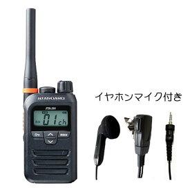STANDARD/スタンダード YAESU/八重洲無線 インカム 特定小電力トランシーバー FTH-314 イヤホンマイク付 中継器対応