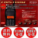 Firstcom おもしろ受信機 FC-S117  防災無線受信可能 盗聴器 発見
