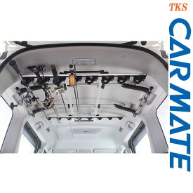 CARMATE カーメイト IF17 ロッドホルダーデュアル8 8本積 1ピース、2ピースどちらもOK!