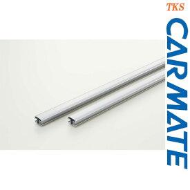 CARMATE カーメイト IF60 ショートルーフ用フレームセット IF14、IF16に使用可能