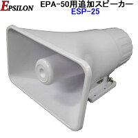 EPA-AC