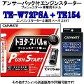 TE-W72PSA