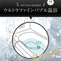 シャワーヘッドボリーナリザイアシルバーマイクロナノバブル止水節水美容バスグッズボリーナ【送料無料】【レビューでプレゼントあり】