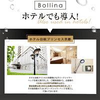 ボリーナのシャワーはお水の肌当たりが優しいのが特徴です。