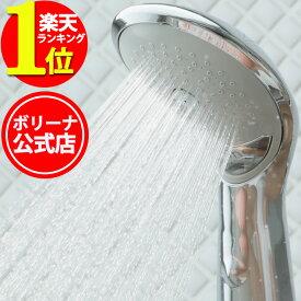 【メーカー公式】 シャワーヘッド 田中金属製作所 シャワーヘッド ボリーナ ニンファプラス 送料無料 美容 節水 マイクロナノバブル バスグッズ 低水圧 レビューでプレゼントあり シャワーヘッド交換方法