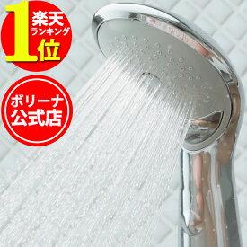 【メーカー公式】 シャワーヘッド 田中金属製作所 シャワーヘッド ボリーナ ニンファプラス 送料無料 美容 節水 マイクロナノバブル バスグッズ 低水圧 レビューでプレゼントあり シャワーヘッド交換方法 ニンファプラス