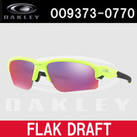 fadb043cd1b オークリー  OAKLEY  サングラスPRIZM ROAD FLAK DRAFT ASIAN FITフラック