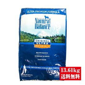 ナチュラルバランス DOG WBH チキン・チキンミール&ダックミールフォーミュラ ドライドッグフード 30ポンド(13.61kg) 大袋 [送料無料]【並行輸入品】
