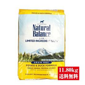 ナチュラルバランス DOG ポテト&ダックフォーミュラ ドライドッグフード 26ポンド(11.80kg) 大袋 食物アレルギー [送料無料]【並行輸入品】