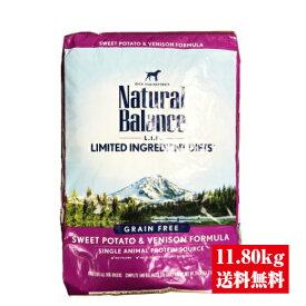 ナチュラルバランス DOG スウィートポテト&ベニソンフォーミュラ ドライドッグフード 26ポンド(11.79kg) 大袋 アレルギー対応 [送料無料]【並行輸入品】