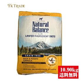 ナチュラルバランス DOG ダック&ポテトフォーミュラ ドライドッグフード 24ポンド(10.90kg) 大袋 食物アレルギー [送料無料]【並行輸入品】