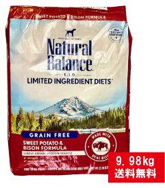 ナチュラルバランス DOG スウィートポテト&バイソンフォーミュラ ドライドッグフード 22ポンド(9.98kg) 大袋 食物アレルギー対応 [送料無料]【並行輸入品】