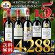 set-wine-c01-s5