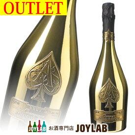 【アウトレット】アルマンド ブリニャック ブリュット ゴールド 750ml 箱なし シャンパン シャンパーニュ 【中古】