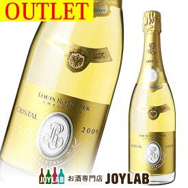 【アウトレット】ルイ ロデレール クリスタル 2009 750ml 箱なし シャンパン シャンパーニュ 【中古】