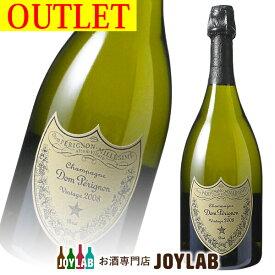 【アウトレット】ドンペリニヨン 白 2008 箱なし 750ml Dom Perignon シャンパン シャンパーニュ 【中古】