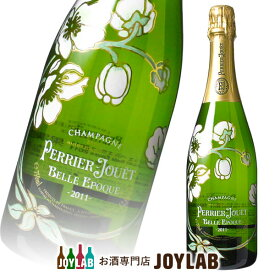 ペリエジュエ ベルエポック 2011 750ml 正規品 箱なし シャンパン シャンパーニュ PERRIER-JOUET BELLE EPOQUE 【中古】