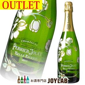 【アウトレット】ペリエジュエ ベルエポック 2011 750ml 箱なし シャンパン シャンパーニュ PERRIER-JOUET BELLE EPOQUE 【中古】