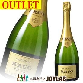【アウトレット】クリュッグ グランド キュヴェ 750ml 箱なし シャンパン シャンパーニュ 【中古】