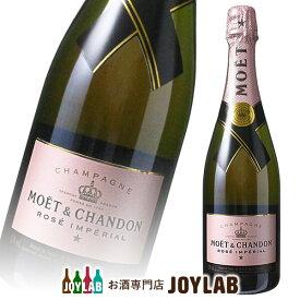 モエ エ シャンドン ロゼ 750ml 正規品 箱なし シャンパン シャンパーニュ 【中古】