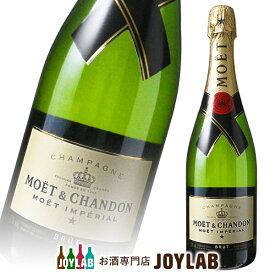 モエ エ シャンドン ブリュット 750ml 正規品 箱なし シャンパン シャンパーニュ 【中古】