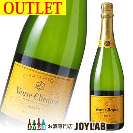【アウトレット】ヴーヴ クリコ イエローラベル ブリュット 750ml 箱なし Veuve Clicquot シャンパン シャンパーニュ 【中古】