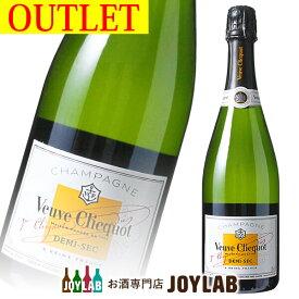 【アウトレット】ヴーヴ クリコ ホワイトラベル ドゥミセック 750ml 箱なし Veuve Clicquot シャンパン シャンパーニュ 【中古】