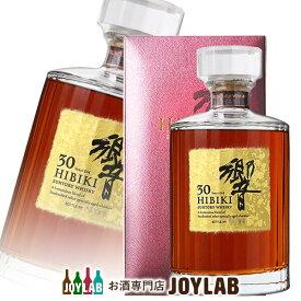 【箱付】サントリー ウイスキー 響 30年 700ml ジャパニーズウイスキー Suntory Hibiki 30 Year Old 【中古】