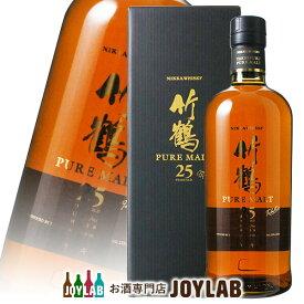 【箱付】ニッカ 竹鶴 25年 700ml ウイスキー 【中古】
