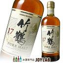 ニッカ 竹鶴 17年 700ml 箱なし ウイスキー 【中古】
