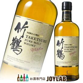 ニッカ 竹鶴 ピュアモルト 700ml 箱なし 白ラベル ウイスキー 【中古】
