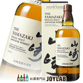 【箱付】サントリー 山崎 NV 700ml シングルモルト ウイスキー 【中古】