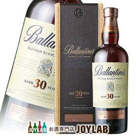 【木箱付】バランタイン 30年 700ml 並行品 Ballantine's 30 Year Old スコッチ ウイスキー 【中古】