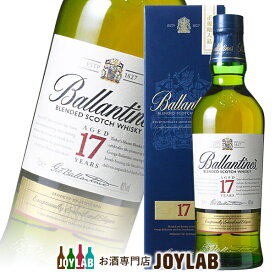 【箱付】バランタイン 17年 700ml 正規品 スコッチ ウイスキー 【中古】