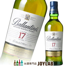 バランタイン 17年 700ml 正規品 箱なし スコッチ ウイスキー 【中古】
