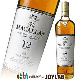 マッカラン 12年 シェリーオーク 700ml 箱なし スコッチ ウイスキー 【中古】