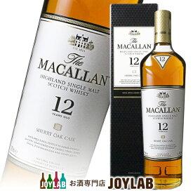 【箱付】マッカラン 12年 シェリーオーク 700ml スコッチ ウイスキー 【中古】