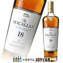 マッカラン 18年 700ml 現行品 箱なし スコッチ ウイスキー MACALLAN 18 Year Old 【中古】